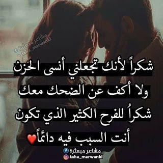 صور صور حب 2019 خلفيات رومانسيه اوي 4775 12 Romantic Words Wonder Quotes Beautiful Arabic Words