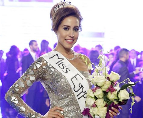 Amina Ashraf Crowned Miss World Egypt 2014