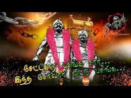 Image Result For Maruthu Pandiyar Photos Lord Hanuman Wallpapers Hanuman Wallpaper Photo