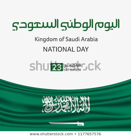 Find Saudi Arabia National Day In September 23 Th Happy Independence Day The Script In Arabic Means National Day National Day National Days In September Day