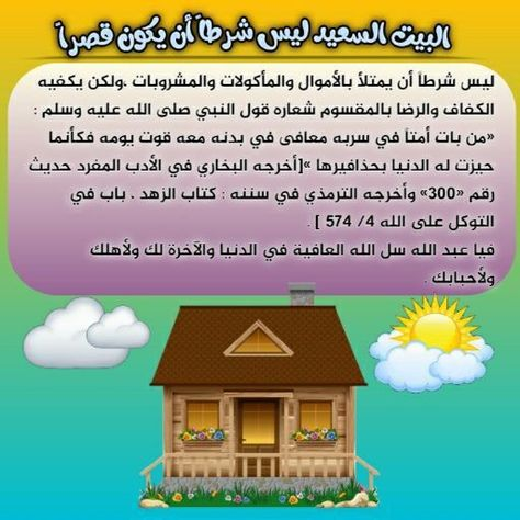 Pin By Marwa Amin On Islam Islam