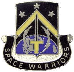 U S Army 1st Space Battalion Unit Crest The Unit Battalion Military Insignia