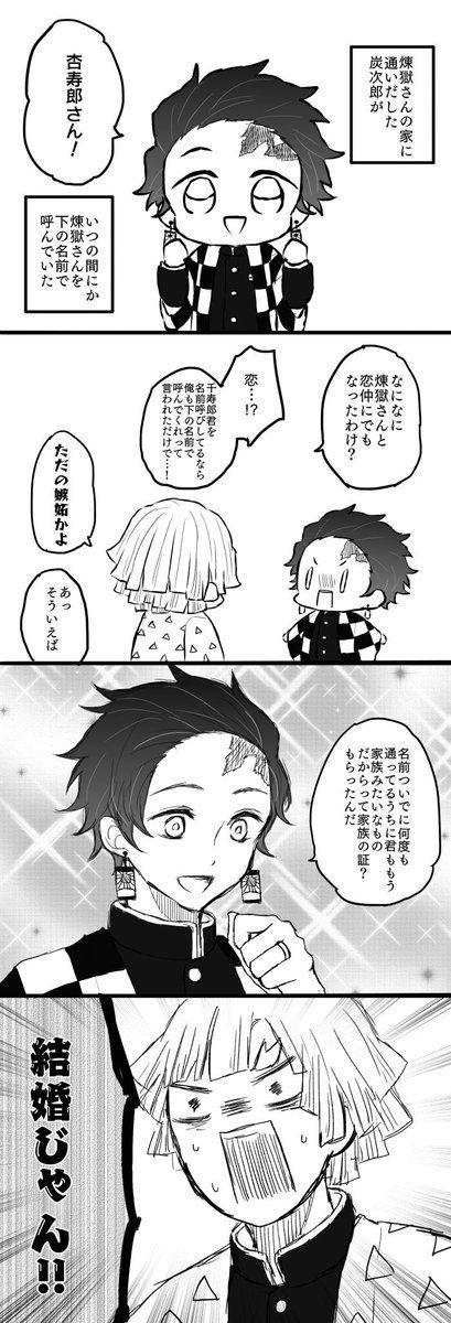 ツナ缶 Tunamixxx さんの漫画 18作目 ツイコミ 仮 ガジレビ ファイアーエンブレム 漫画