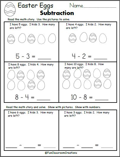 Easter Subtraction Worksheet In 2020 Easter Math Worksheets Easter Math Math Subtraction Worksheets