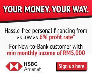 Hsbc Amanah Personal Financing I Personal Loans Free Personals Hsbc