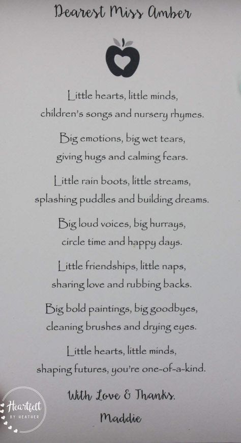 Preschool Teacher Thank You Gift Daycare Provider Poem | Etsy