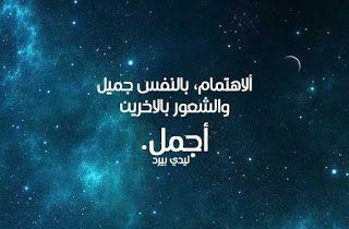 صور عن الانانية 2019 عبارات عن الانانيه وحب الذات Photo Lockscreen Screenshot Lockscreen