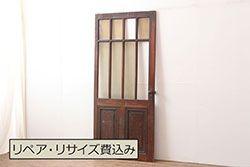 アンティーク建具 昭和初期 クリア ダイヤガラス レトロシックな空間