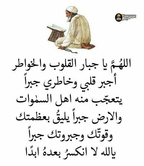 Pin By Ali Salama On حسنات مضاعفة Islam Hadith Islam Hadith