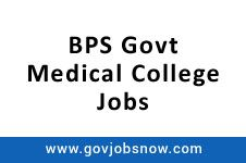 Bps Gmc Has Just Broadcasted A Recruitment Notification For The