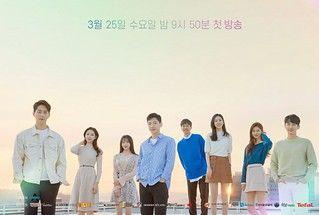 Law Of The Jungle Ep 216 Kshowonline Com In 2020 Korean Shows Law Of The Jungle Korean Variety Shows