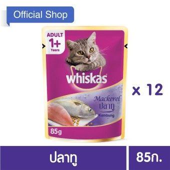 จ ดหน กช วโมงน Whiskas Cat Food Wet Pouch Mackerel ว สก ส อาหารแมวชน ดเป ยก แบบเพาช รสปลาท 85กร ม 12 ซอง แนะนำ Whiskas Cat Food Wet Pouch Macker แมว อาหาร