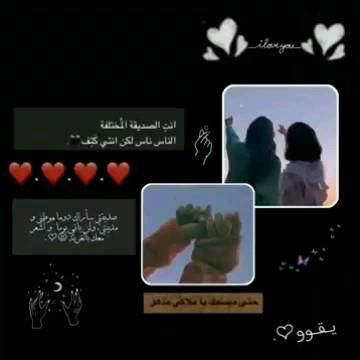 آهہدآ لصـديقتي زينب I L S N E ɑ ӵ ɑ M ɑ Ya Video Romantic Songs Music Lyrics Songs Romantic Songs Video