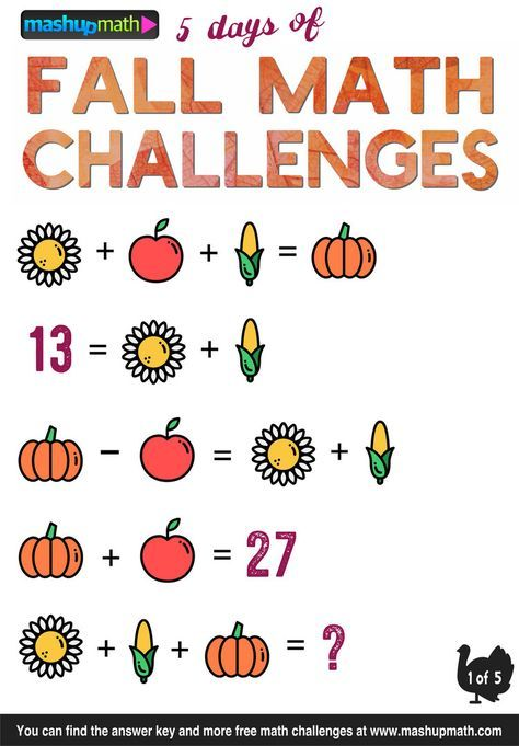Are Your Kids Ready For 5 Days Of Fall Math Challenges Mashup Math Math Challenge Fall Math Fall Math Activities