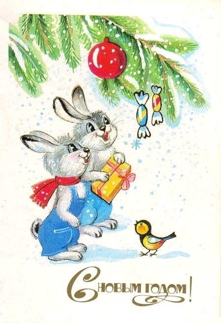 советские новогодние открытки с зайцем раскраска оборудована стальной