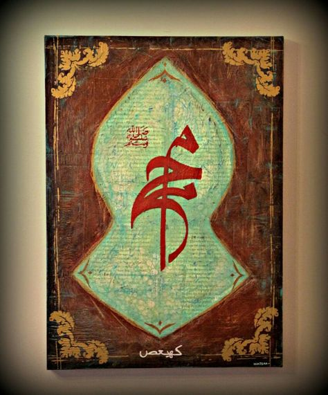Naqsh-E-Nalain-E-Paak Pin Badge Milad Un Nabi Beautiful Diamonds Islamic NWK