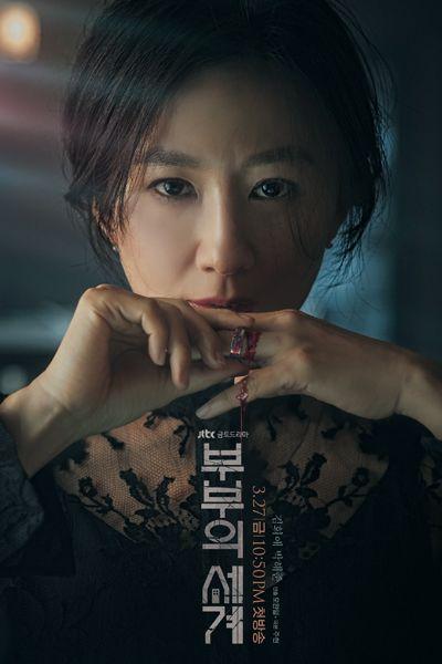 Watch The World Of The Married Episode 6 Online With English Sub Dramacool Korean Drama Korean Drama Movies Drama Korea