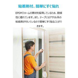 隙間テープ ドア すきま風防止 防音パッキン 引き戸 窓 扉 玄関用