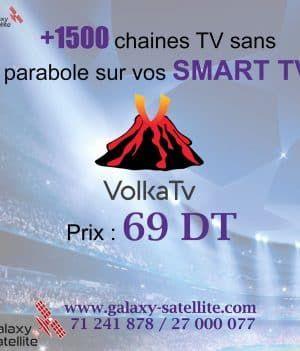 Hi There A Href Https Www Galaxy Satellite Com Abonnement Iptv A Best Regards Galaxy Satellites Calm Artwork