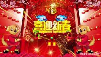 2018 Year Of The Dog Welcomes New Led Stage Video Mp4 Free Download Pikbest In 2020 Nautical Baby Birthday Party Balloon Gift Coloring Calendar