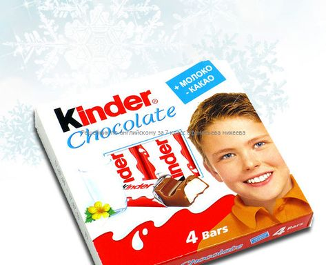 online dating Kinder