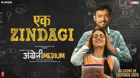 Ek Zindagi Song Mp3 Download Tanishkaa Sanghvi Angrezi Medium Movie 2020 In 2020 Hindi Movie Song Bollywood Songs Songs