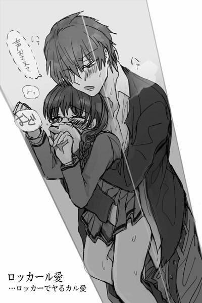 教室 漫画 暗殺 エロ