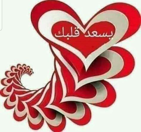 Pin By Hamo Beyrouty On ربي يسعد قلبك Dakota And Elle Fanning Islamic Pictures Elle Fanning