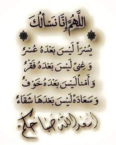 باقات صباح الخير وصور صباحية مكتوب عليها عبارات حب موقع مصري Good Morning Arabic Morning Greetings Quotes Quran Quotes Love
