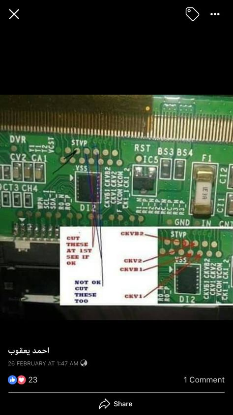 T VST29 A3B Universal LED TV Board Firmware Download (All