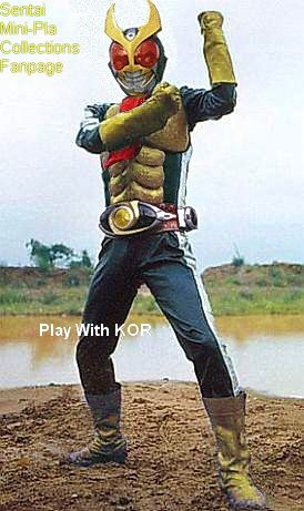Kamen Rider Agito Nigo Ver By Https Playwithkor Deviantart Com On Deviantart Kamen Rider Rider Kamen