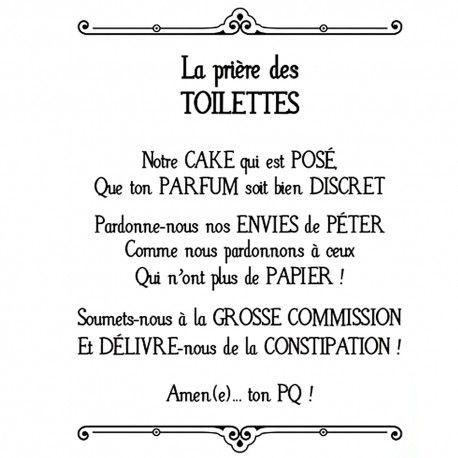 Déco Humour Sticker Mural La Prière Des Toilettes à 712
