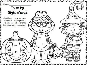 October Color By Sight Word Halloween Classroom Halloween School Sight Words