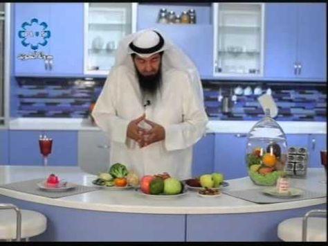 طريقة عمل التلبينة وفوائدها الدكتور خالد الطيب Healthy Kids Health Fitness Health