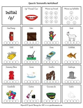 G Initial Sound Articulation Worksheets G Words Initial Sounds