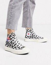 chaussure converse femme montante