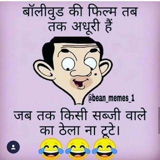 Hindi Chutkule Hindi Jokes Latest Hindi Jokes 2019 Best Jokes Baba Ki Nagri Funny Jokes For Kids Funny Jokes In Hindi Jokes Videos