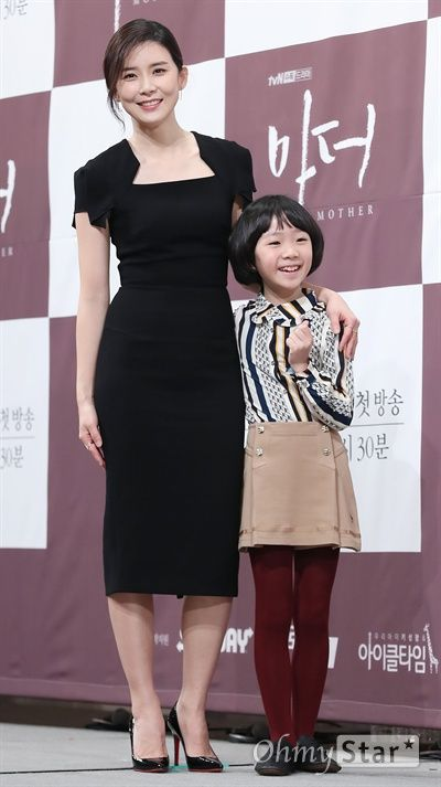 You Ll Fall In Love With The Adorable Child Actor In Upcoming K Drama Call Me Mother Lee Bo Young Young Dresses Child Actors