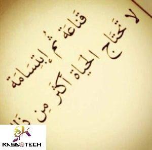 كلمات عابرة من القلب إلى القلب Arabic Calligraphy Beautiful Words Words