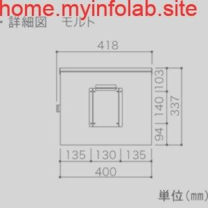 ユニソン Unison 郵便ポスト 壁付け モダンポスト モダンデザイン