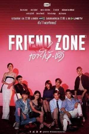 Friend Zone With Images Friendzone Drama Tv Series Drama