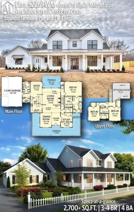 65 Trendy House Plans Southern Farmhouse Dream Homes Southern House Plans Farmhouse Plans House Plans Farmhouse