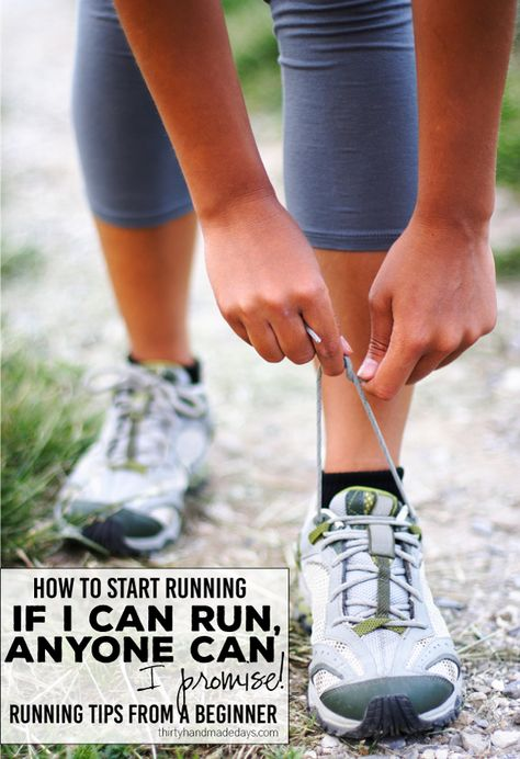 Is your New Year's Resolution to be more active? Even if your are a beginner runner. Here are some great tips for running.