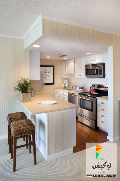 ديكورات مطابخ صغيرة المساحة 2015 لوكيشن ديزاين Location Design 2 Kitchen Design Small Small Apartment Kitchen Kitchen Remodel Small