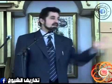 أين ولد إبراهيم لماذا أمر الله ذبح إبنه إسماعيل Ali Mansour Kayali Youtube Suit Jacket Single Breasted Suit Jacket Suits