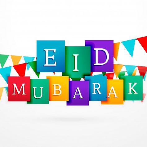 Eid Wallpaper Eid Wallpaper Eid Mubarak Vector Eid Mubarak Wallpaper