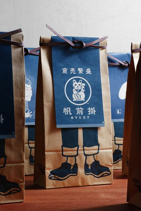 Clever Packaging Design For Japanese Maekake Aprons Maekake are a type of Japanese apron that, for hundreds of years, have been favored by the working men and women of rice shops, sake shops, miso.