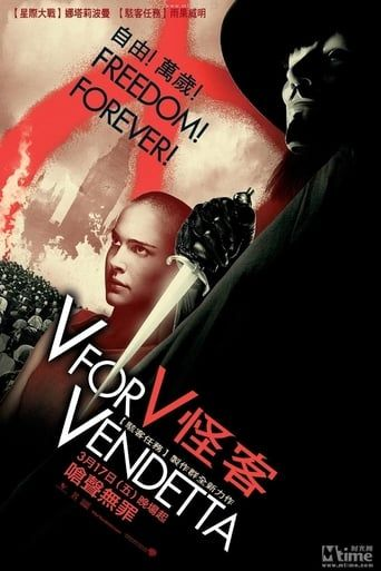 V For Vendetta Pelicula Completa En Espanol Latino Hd Vendetta Film V For Vendetta Vendetta