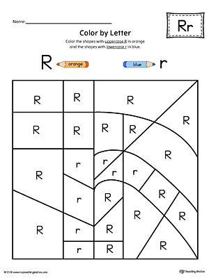 Lowercase Letter R Color-by-Letter Worksheet   Letter R