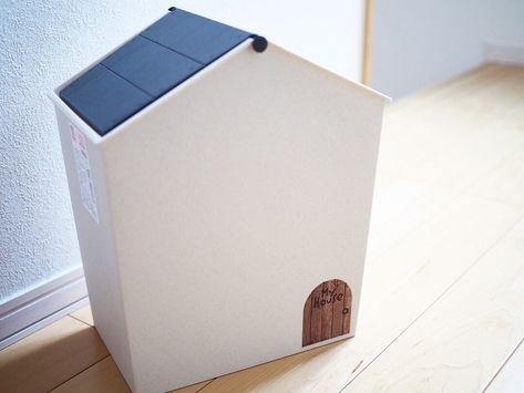 ダイソー新商品より おうち型がかわいいゴミ箱のご紹介です